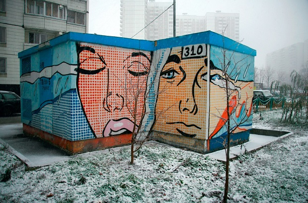 Live-like-a-local-in-Moscow