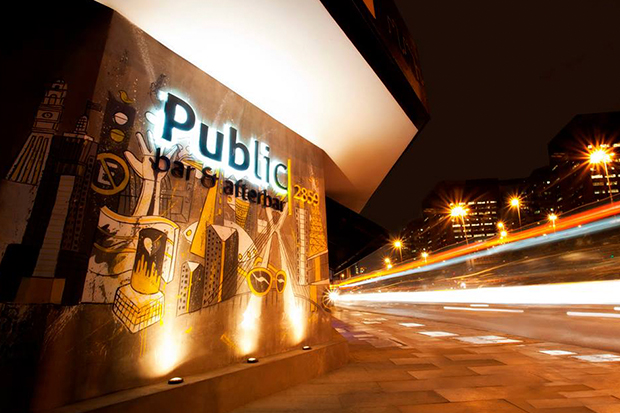 1-public
