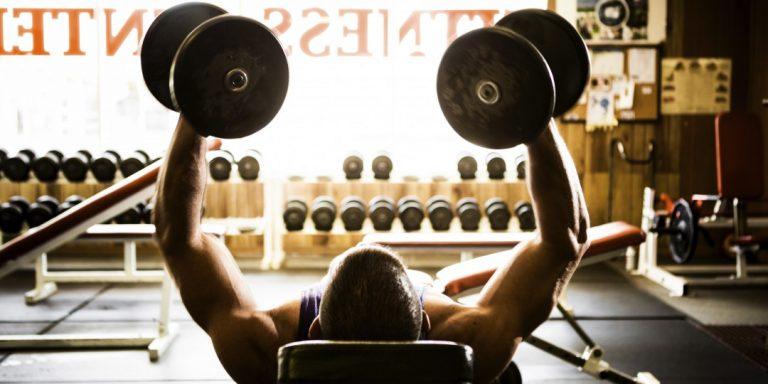 começar-musculação