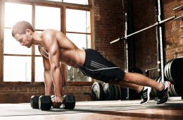 peitoral masculino exercícios treino