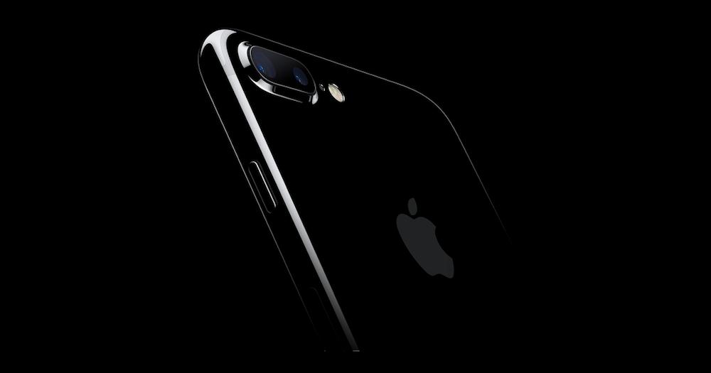 iPhone 7 novidades